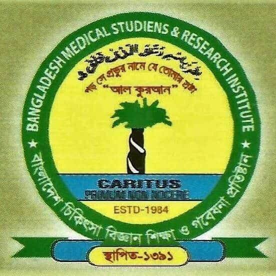 Bangladesh Medical College Logo