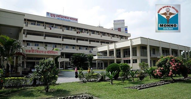 Monno Medical College