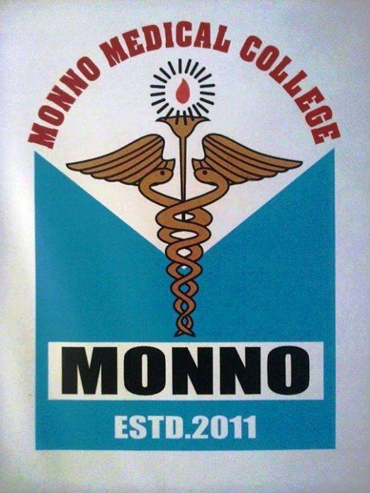 logo Monno Medical College