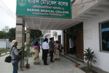 Barind Medical College Building