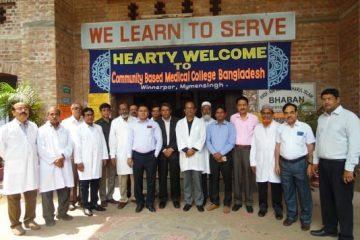 Community Based Medical College, Bangladesh (CBMCB)