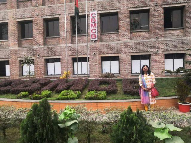 CBMCB Main Building