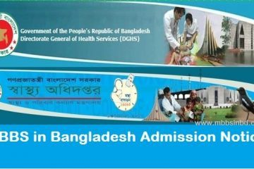 MBBS Admission Notice 2020