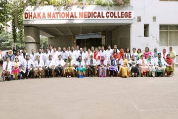 Dhaka National Medical College mbbs Admission Process for Indian Students
